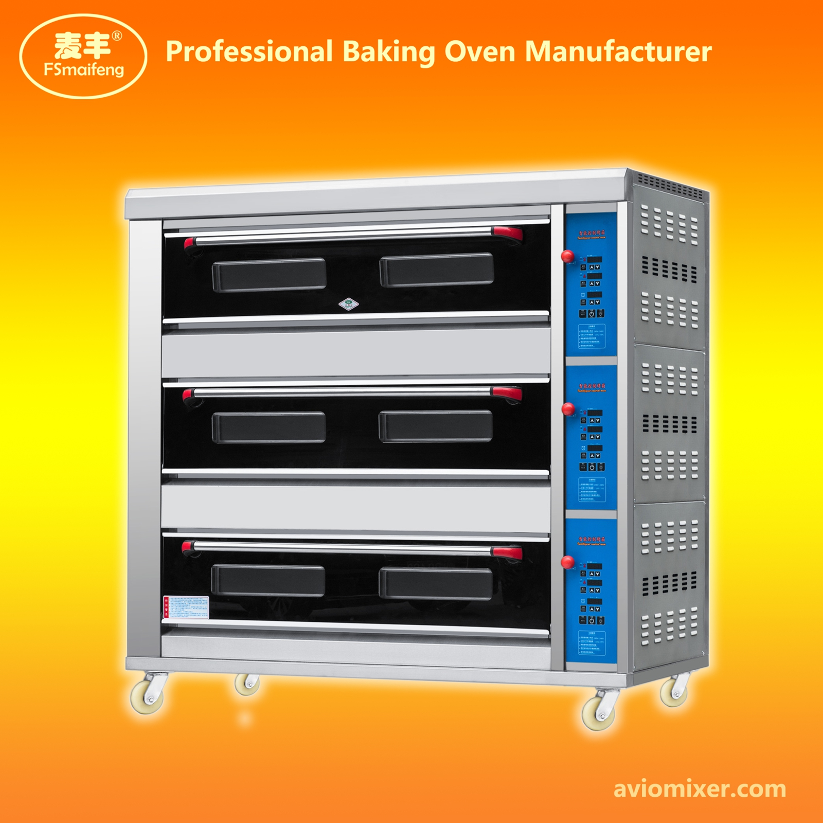 Automatic Touch Control Gas Baking Oven WFAC-90H
