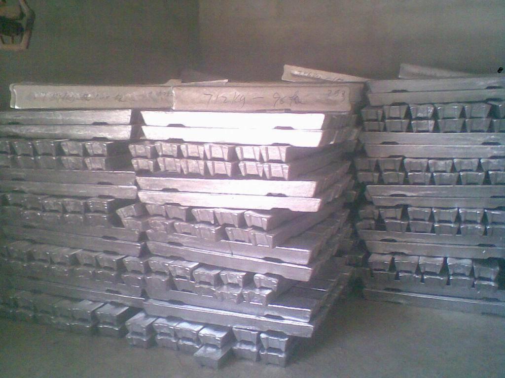 Aluminium ingots 99.97%