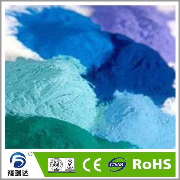 Supply powder coating for metal surface