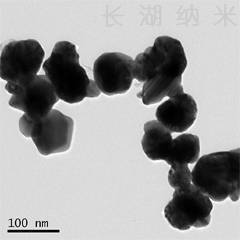 Nano-cupric hydroxide