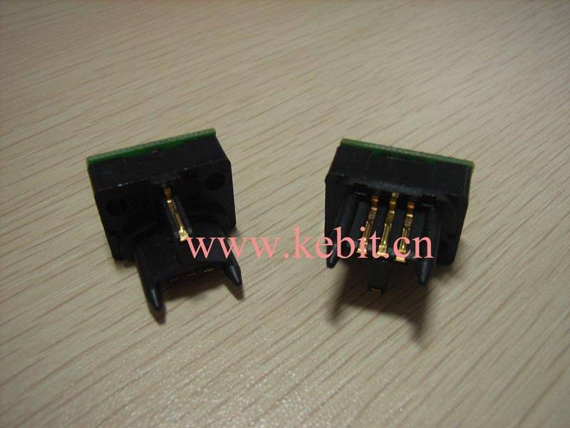 copier chip for sharp 255/275/271