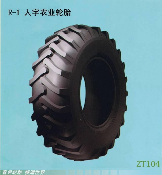 tire20.8-42 R-1 pattern
