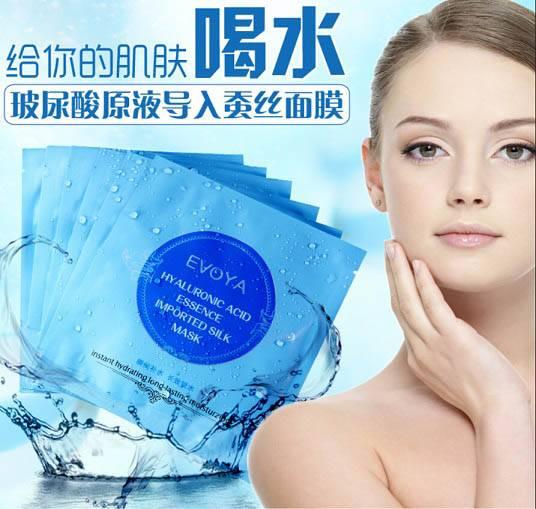 Collagen Facial Mask 30mlx6PCS Moisturizing Hyaluronic Acid Essence Imported Silk Mask