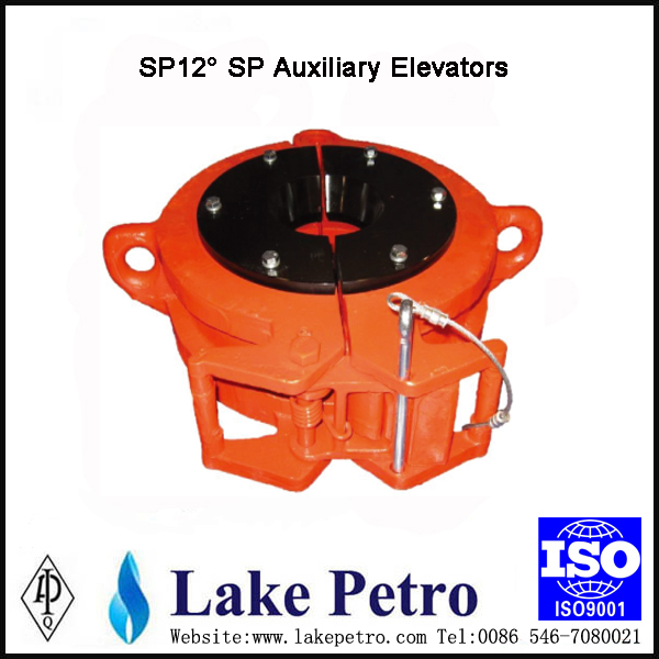 API 8C SP12 single joint auxiliary elevator handling pipe