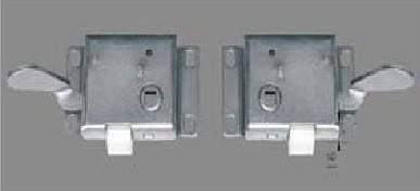 Slam lock-013007R/L