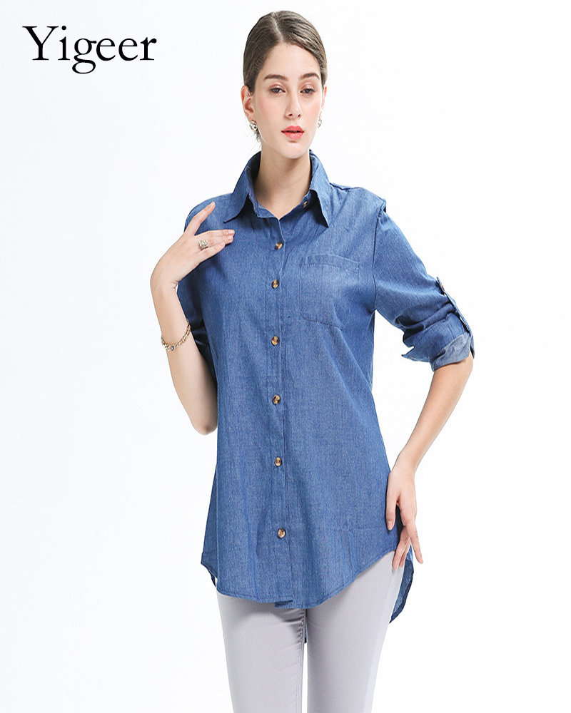 Long Sleeve Button Down Fitting Denim Shirt