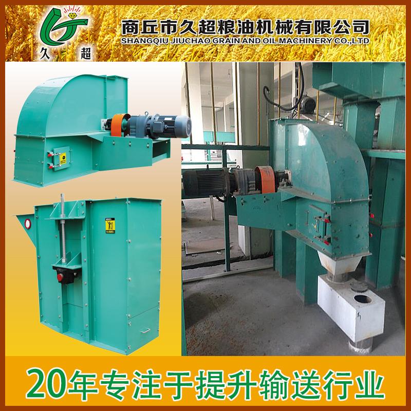 Henan factory belt bucket elevator for grain wheat flour