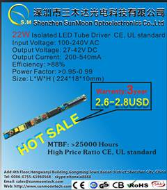 22W Isolated LED tube driver CE,UL standard only 2.6-2.8 USD/pcs
