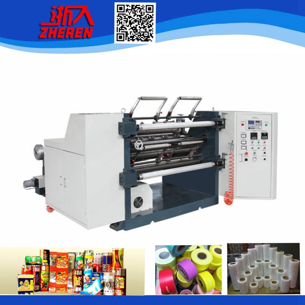 High Speed Horizontal Slitting Machine (FQB1100/1300)