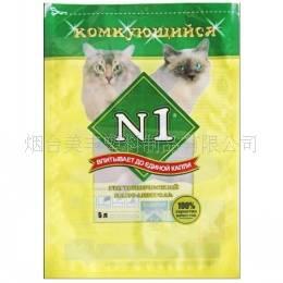 cat litter bag