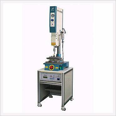 Ultrasonic welder