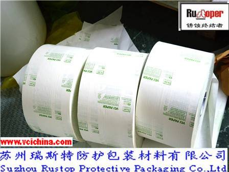 VCI paper for metal stamping parts