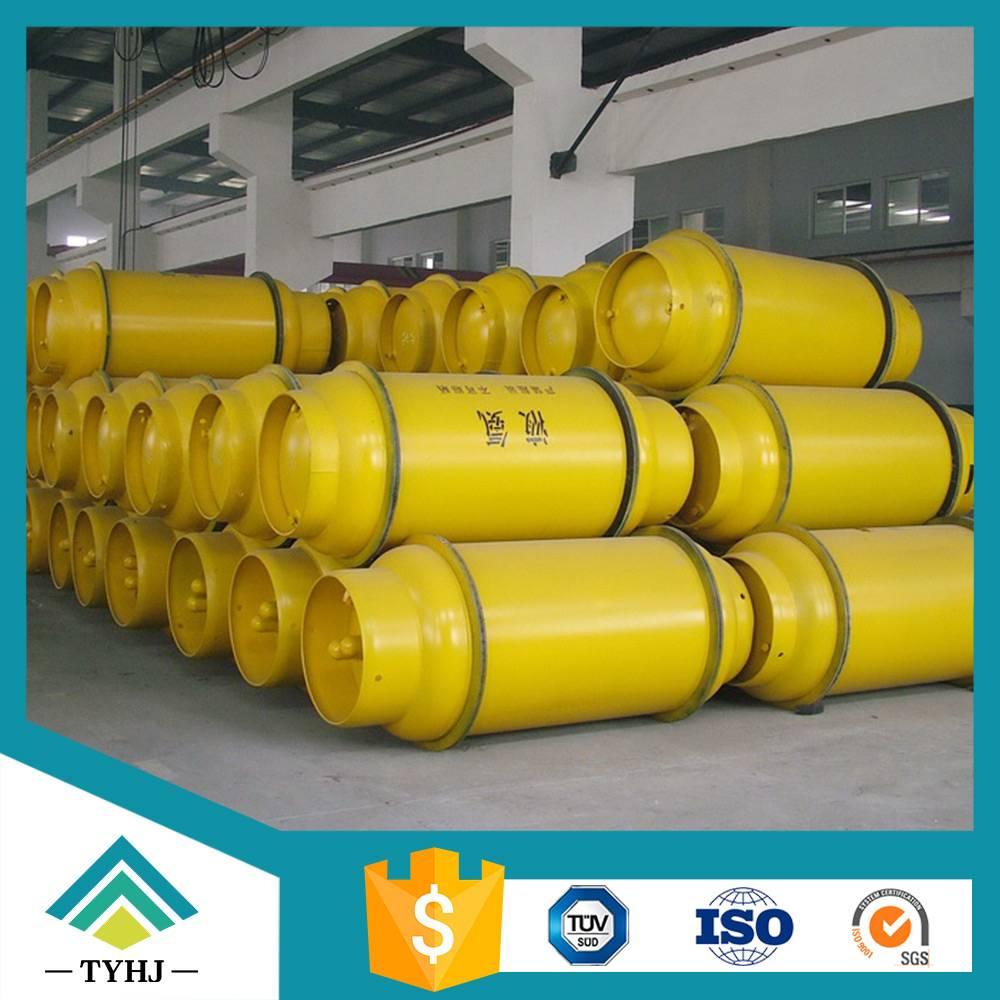 Sell High Quality Ammonia(R717,NH3)