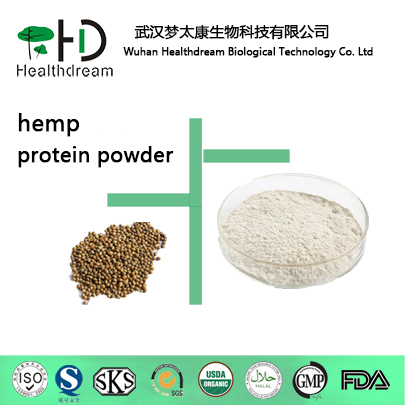 supply Hemp Protein Powder
