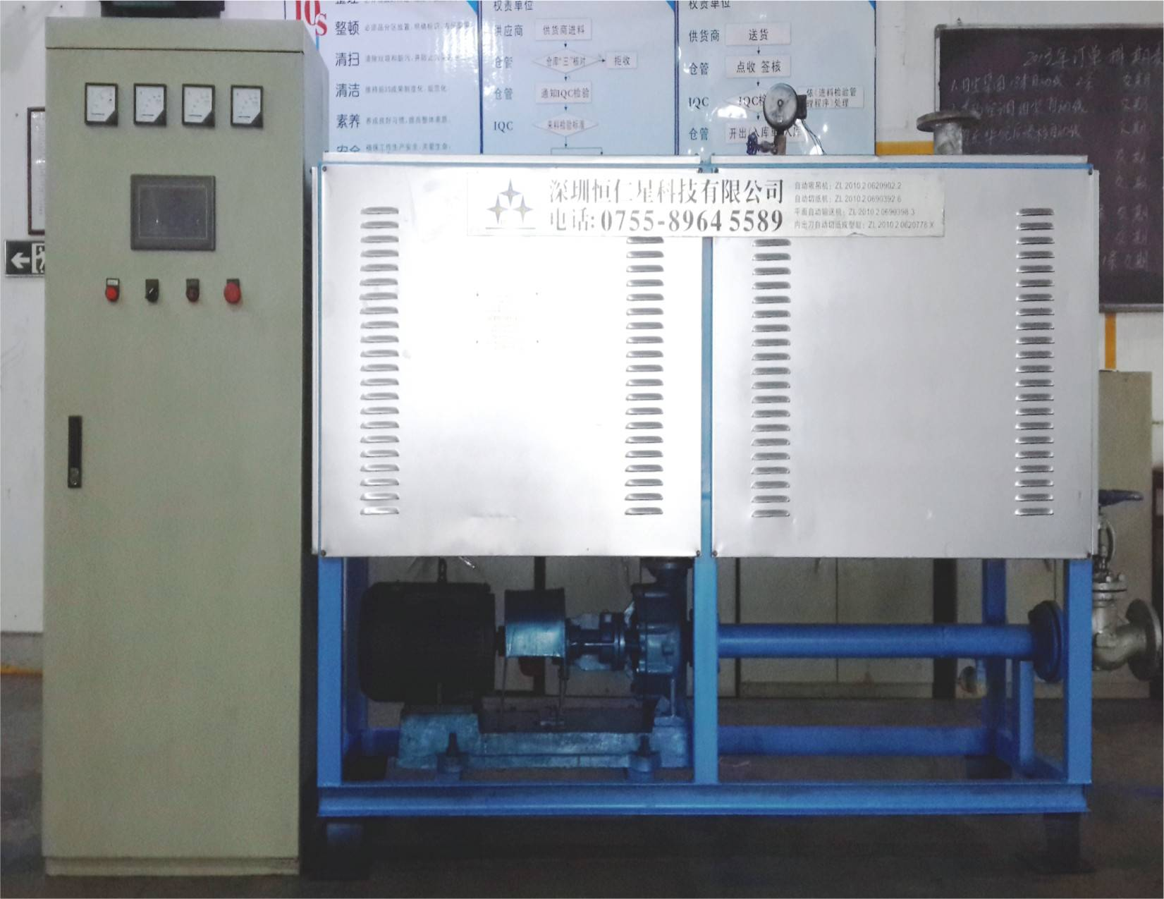 Automatic Electric Heating Fumace Equipment for Paperboard