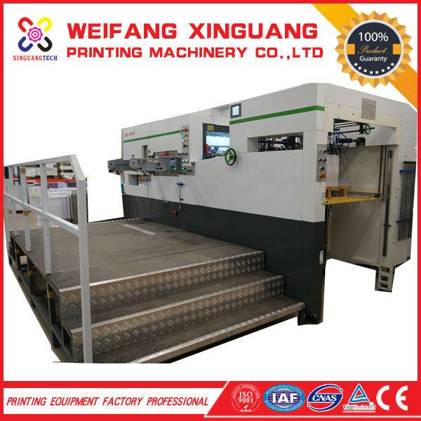 1050E hot sale customized beer label printing and die cutting machine