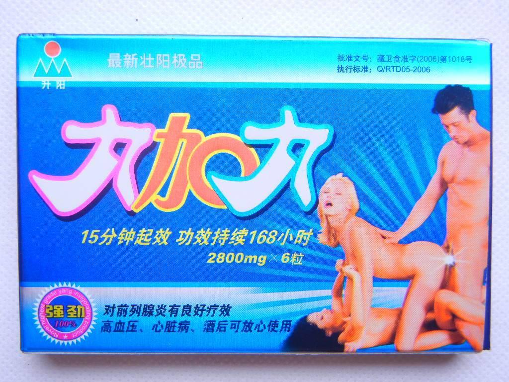 100% Herbal ,Maximum powerful sex drug for men