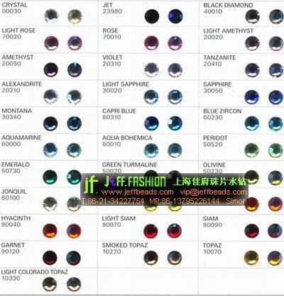 rhinestones,preciosa,swarovski,strass,glass beads,hot fix