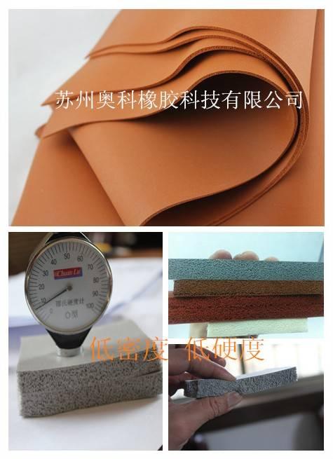 Flame-retardant silicone foam board