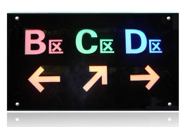 Led light Inlay sign used for Hotels & Guesthouse Hospitality