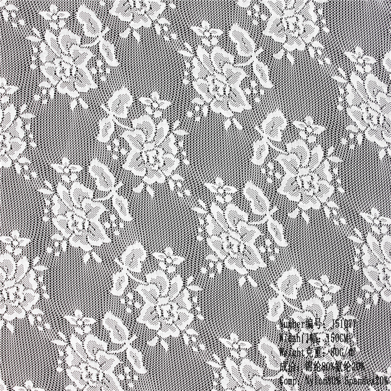 Cheap price stock lace fabric
