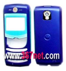 Blue Motorola C550 Original Housing