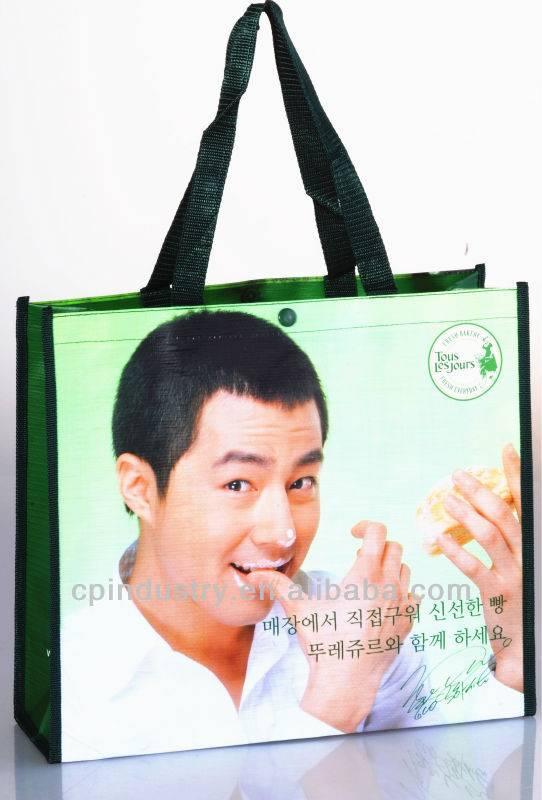 New style Custom Printing Shopping Bag