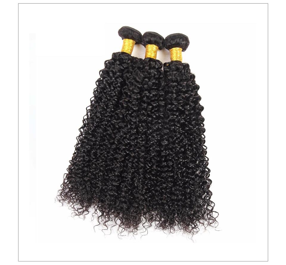 8A Brazilian Kinky Curly 3 Bundles Human Virgin Hair Weave