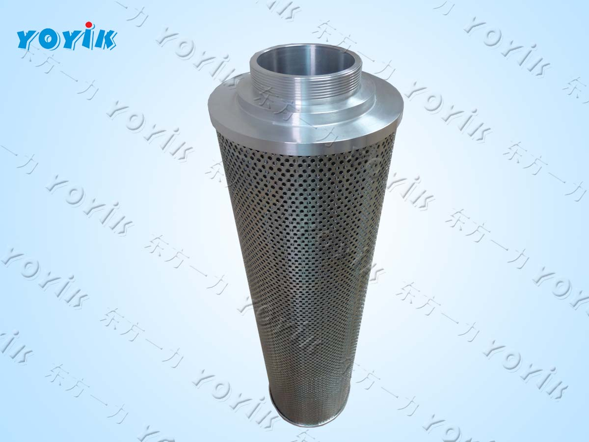 New Offer precision filter WU6300860