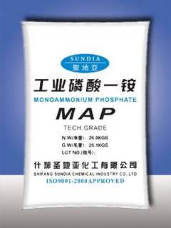 Mono Ammonium Phosphate MAP