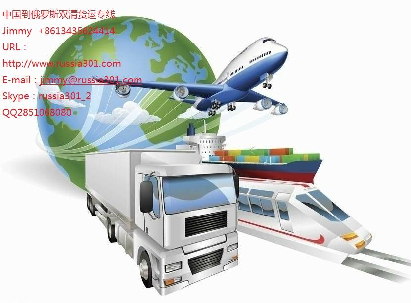 Ukraine shipped by air with customs clearance