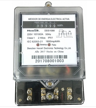 DDS1088 Single Phase Two Wire Static Postpaid Energy Meter