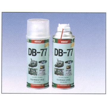 DUST BLOWER DB-77 (Powerful Dust Blower for Maintenance of Precision E