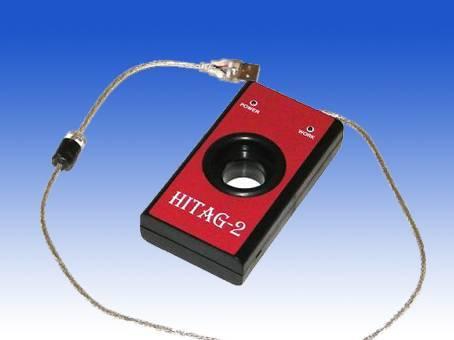 HITAG-2 Key Tool v3.0