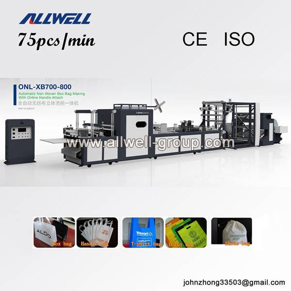 Allwell Machinery Multifunctional non woven bag making machine