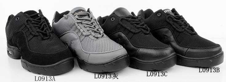 Hip hop shoes,dancing shoes,latin shoes,jazz shoes