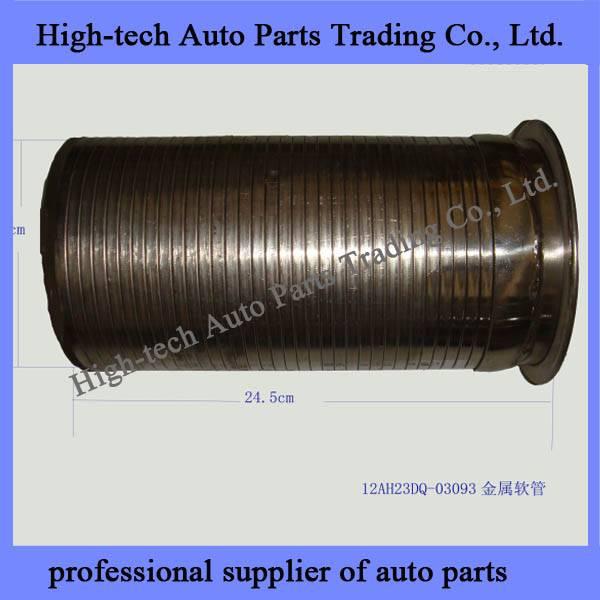 CAMC Metal Hose 13AH23DQ-03093