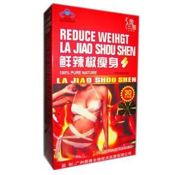 La Jiao Shou Shen Weight Loss,slimming herb