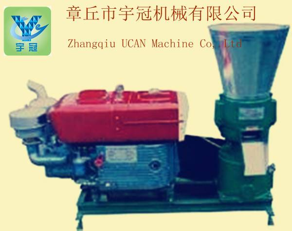 Low Cost Poultry Feed Pellet Machine