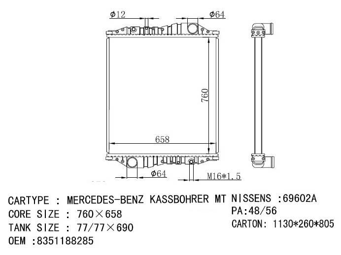 Mercedes-Benz radiator OEM: 8351188285 nissens 69602A
