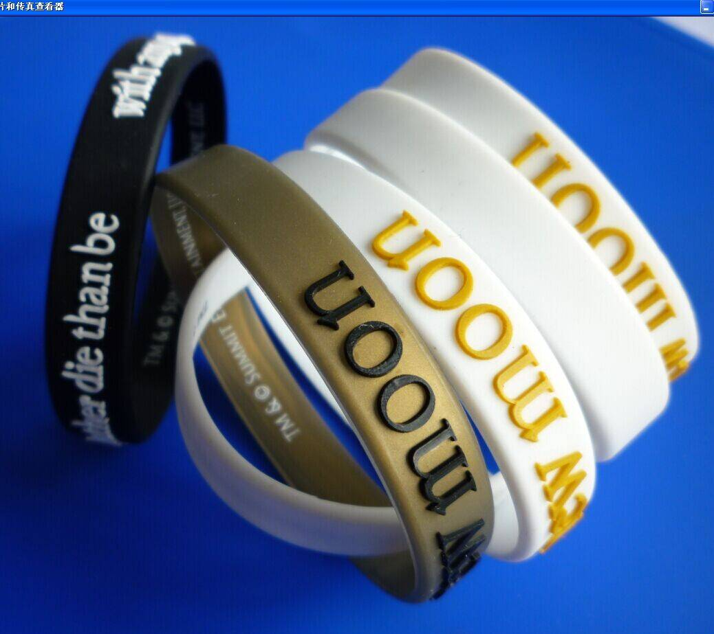2014the hot selling and fashional silicon bracelet