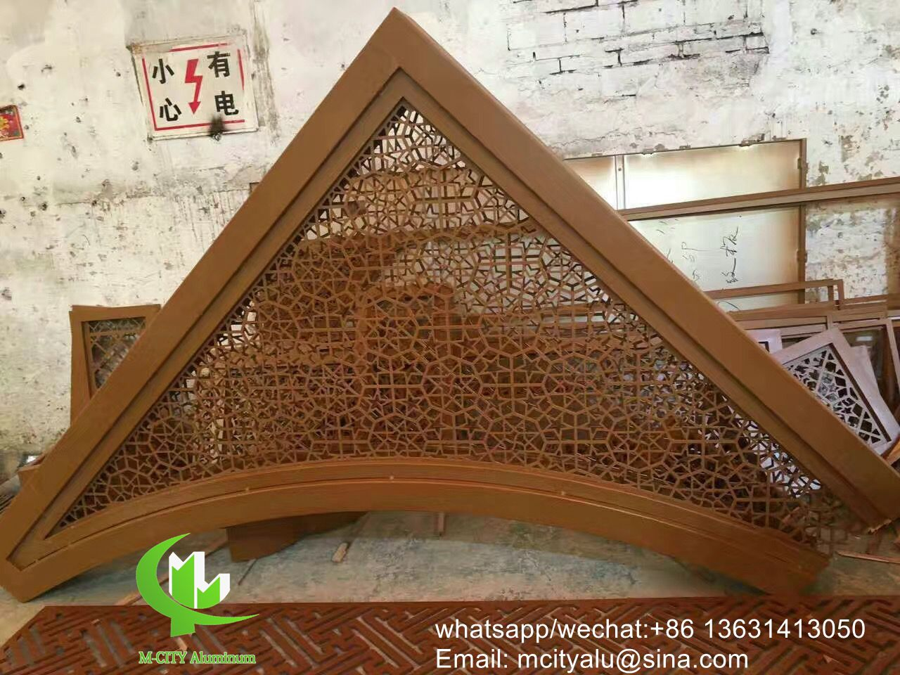 Foshan custom made wooden color aluminum panel