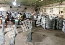 sell baling wire 14gx14ft