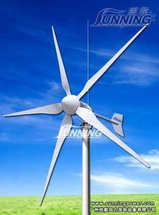 3000W Wind Solar power system