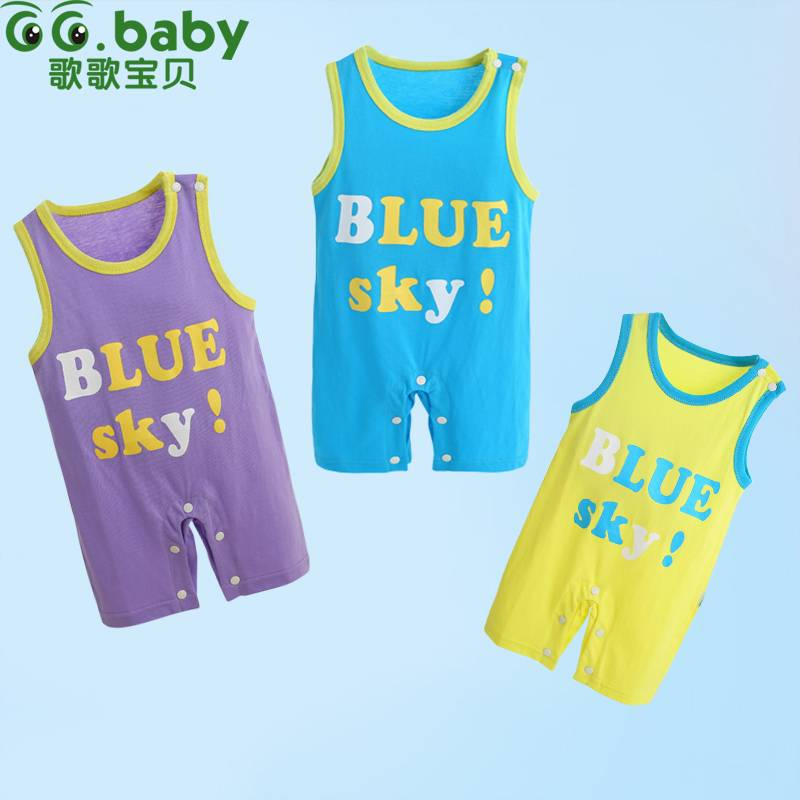 Summer Sleeveless Baby Sport Baby Basketball Set Cotton 3 Colors Baby Clothes
