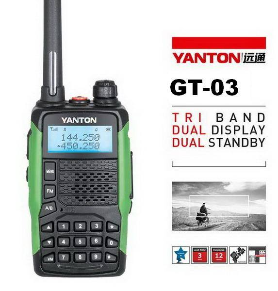 The Cheap Price UHF and VHF Ham Radio (YANTON GT-03)