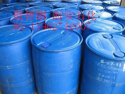 2,4,6-Tris[1-(phenyl)ethyl]phenyl-omega-hydroxy-poly(oxyethylene) sulphate.CAS 119432-41-6