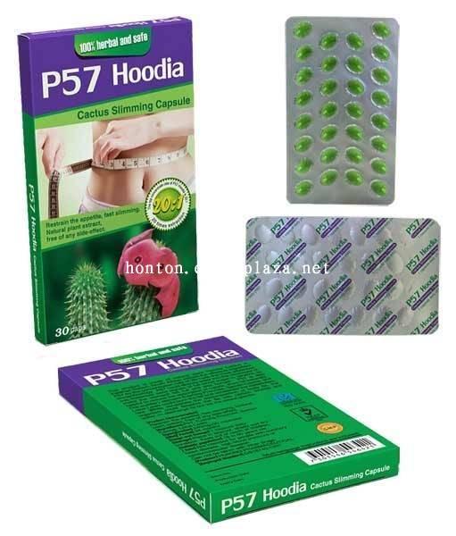 P57 Hoodia Cactus