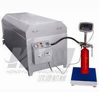 GTM-C Carbon dioxide filler For CO2 Fire extinguisher