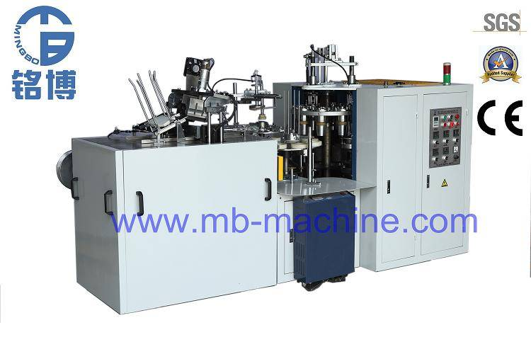 double pe coated paper cup machine(MB-S12)